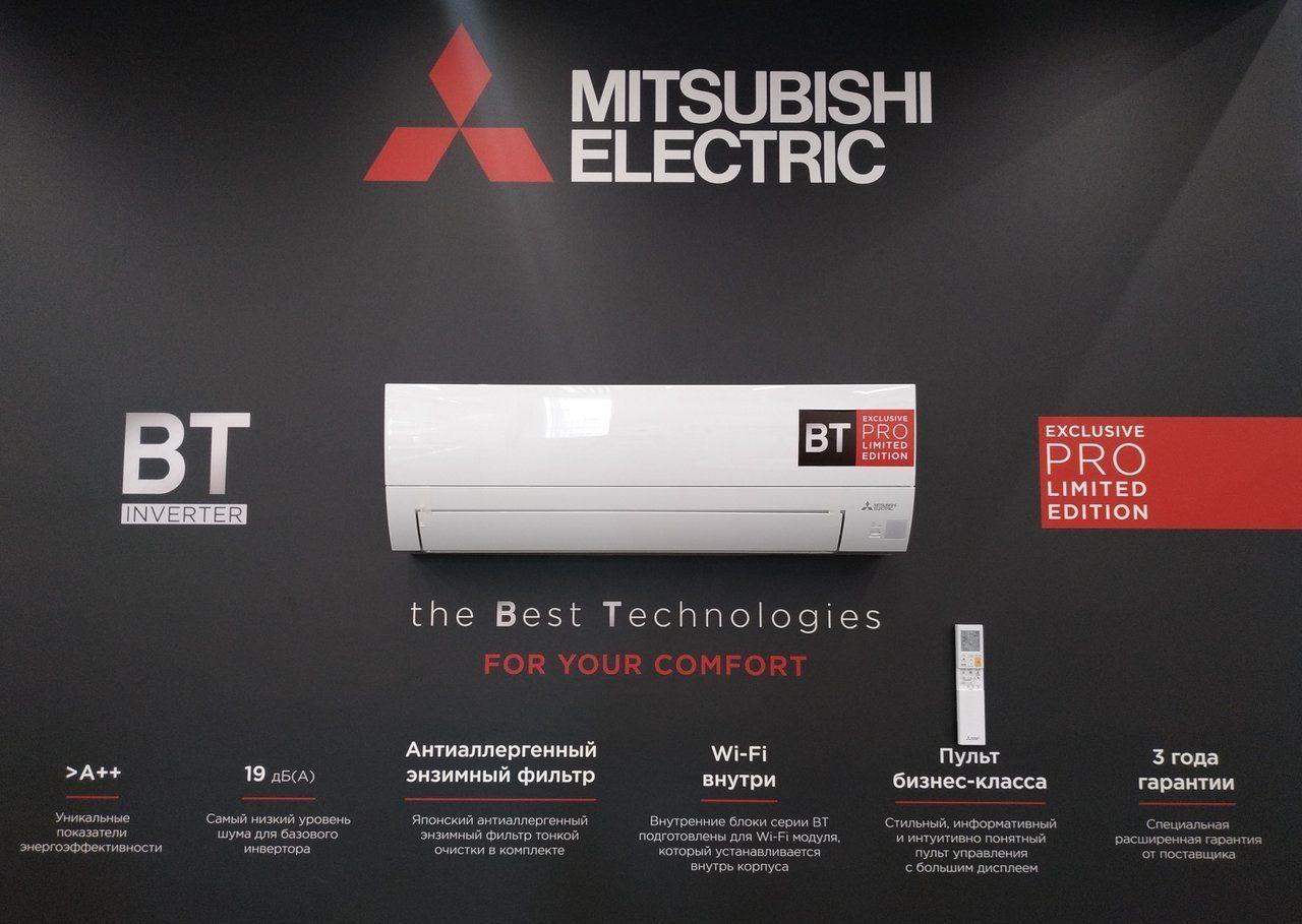 Mitsubishi Electric BT PRO LIMITED EDITION c ,tcgkfnysv vjynf;jv bn ljcnfdrjq d letomzima.ru